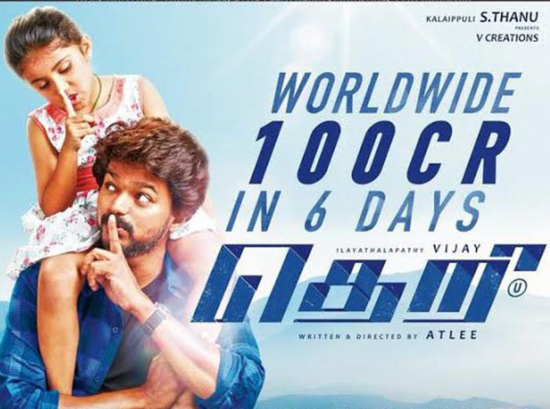 Theri 100 cr JFW magazine