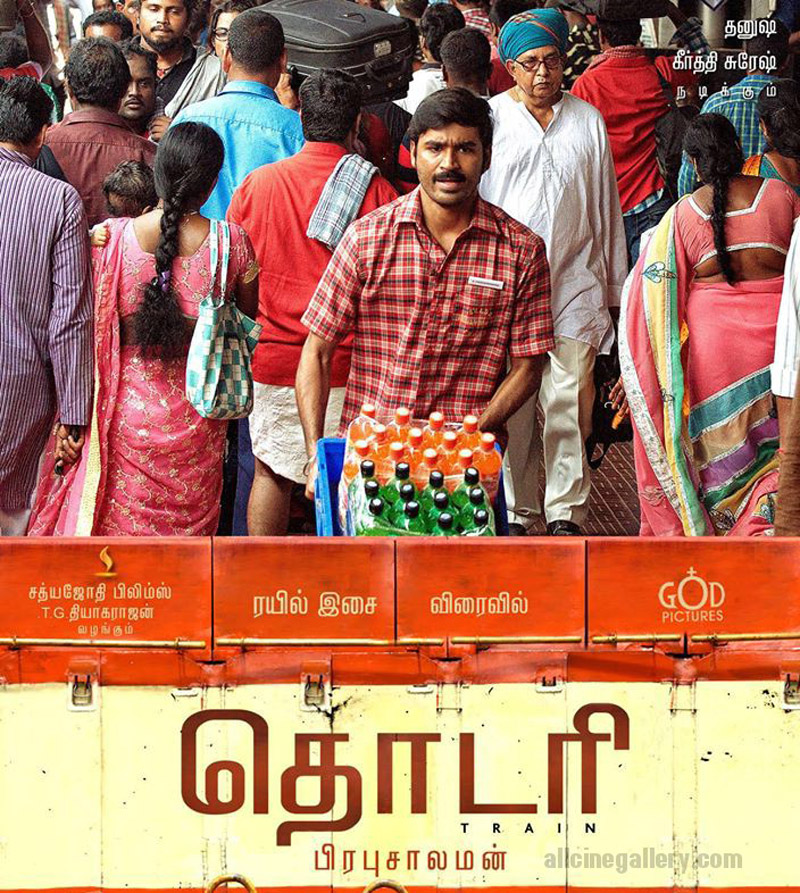 Thodari-Movie JFW